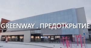 Первое событие компании в Новосибирске
