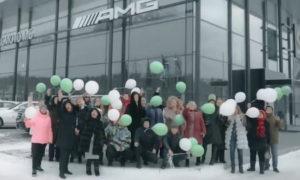 Событие из Екатеринбурга