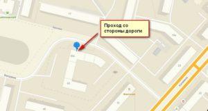 Здание Greenway в Каменск-Уральске
