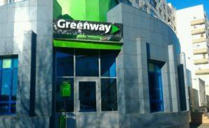 Здание Greenway в Оренбурге