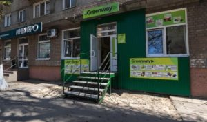 Здание Greenway в Саратове